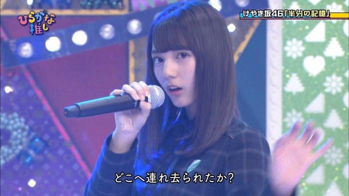 【小坂菜緒キャプ画像】日向坂46美少女アイドルのめっちゃ可愛い顔アップ!