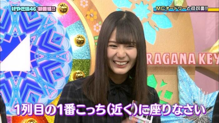 【小坂菜緒キャプ画像】日向坂46美少女アイドルのめっちゃ可愛い顔アップ! 05