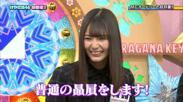 【小坂菜緒キャプ画像】日向坂46美少女アイドルのめっちゃ可愛い顔アップ! 06