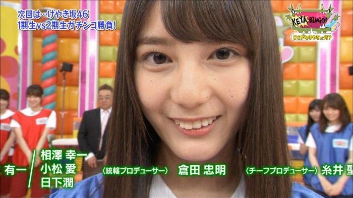 【小坂菜緒キャプ画像】日向坂46美少女アイドルのめっちゃ可愛い顔アップ! 07