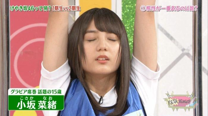 【小坂菜緒キャプ画像】日向坂46美少女アイドルのめっちゃ可愛い顔アップ! 11
