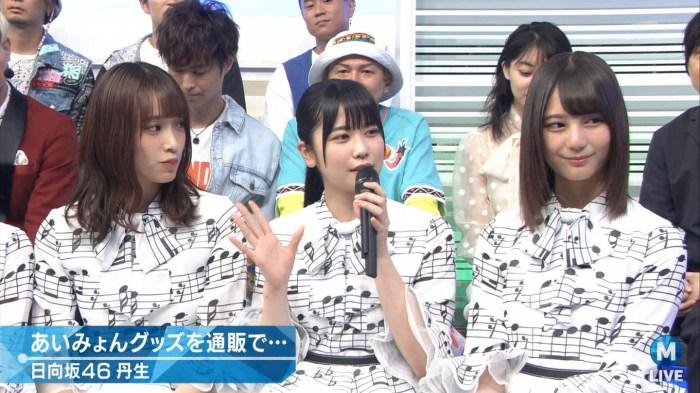 【小坂菜緒キャプ画像】日向坂46美少女アイドルのめっちゃ可愛い顔アップ! 13