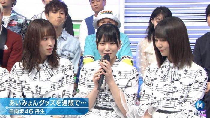 【小坂菜緒キャプ画像】日向坂46美少女アイドルのめっちゃ可愛い顔アップ! 14