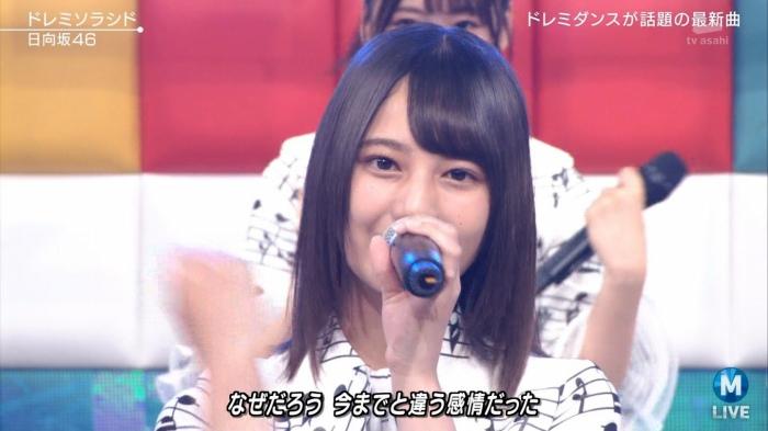 【小坂菜緒キャプ画像】日向坂46美少女アイドルのめっちゃ可愛い顔アップ! 18