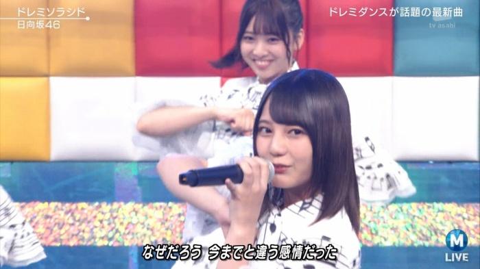 【小坂菜緒キャプ画像】日向坂46美少女アイドルのめっちゃ可愛い顔アップ! 19
