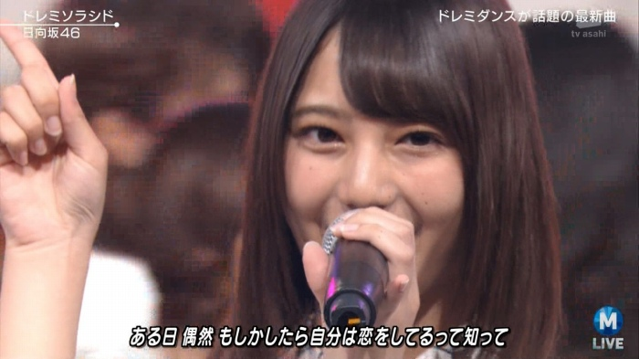 【小坂菜緒キャプ画像】日向坂46美少女アイドルのめっちゃ可愛い顔アップ! 20