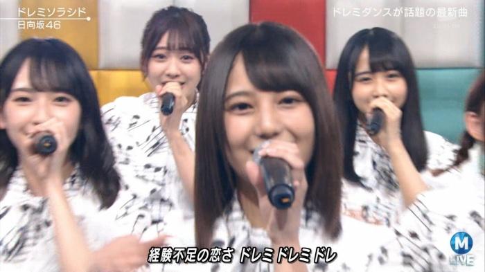 【小坂菜緒キャプ画像】日向坂46美少女アイドルのめっちゃ可愛い顔アップ! 23