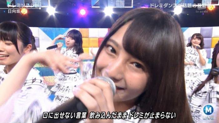 【小坂菜緒キャプ画像】日向坂46美少女アイドルのめっちゃ可愛い顔アップ! 24