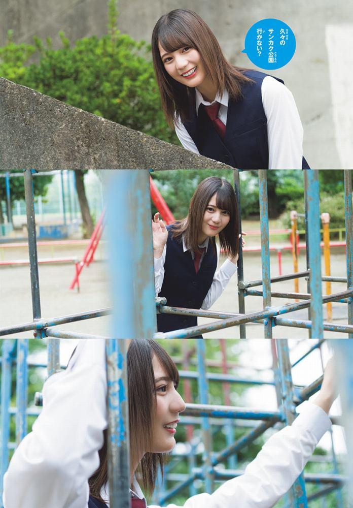 【小坂菜緒キャプ画像】日向坂46美少女アイドルのめっちゃ可愛い顔アップ! 31