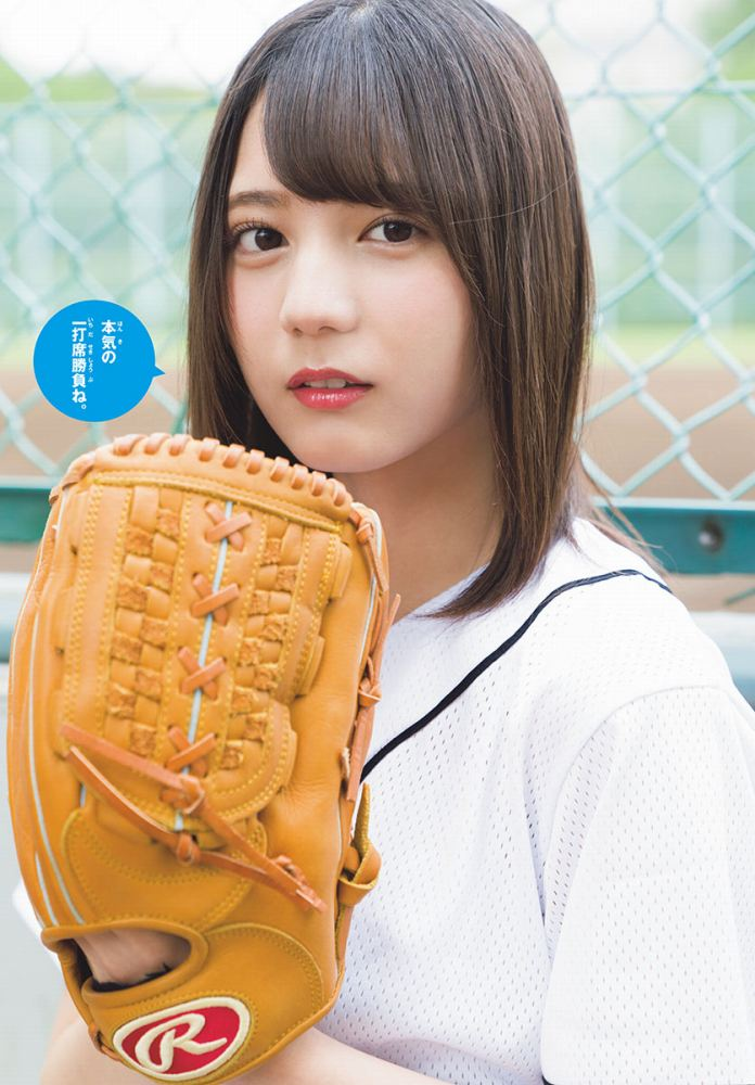 【小坂菜緒キャプ画像】日向坂46美少女アイドルのめっちゃ可愛い顔アップ! 56