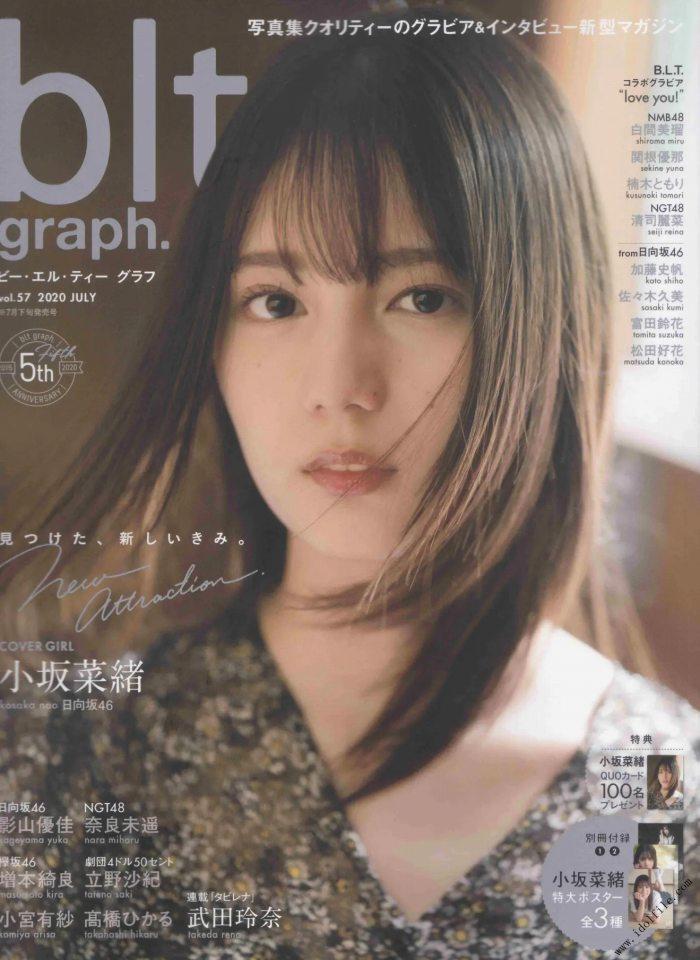 【小坂菜緒キャプ画像】日向坂46美少女アイドルのめっちゃ可愛い顔アップ! 66