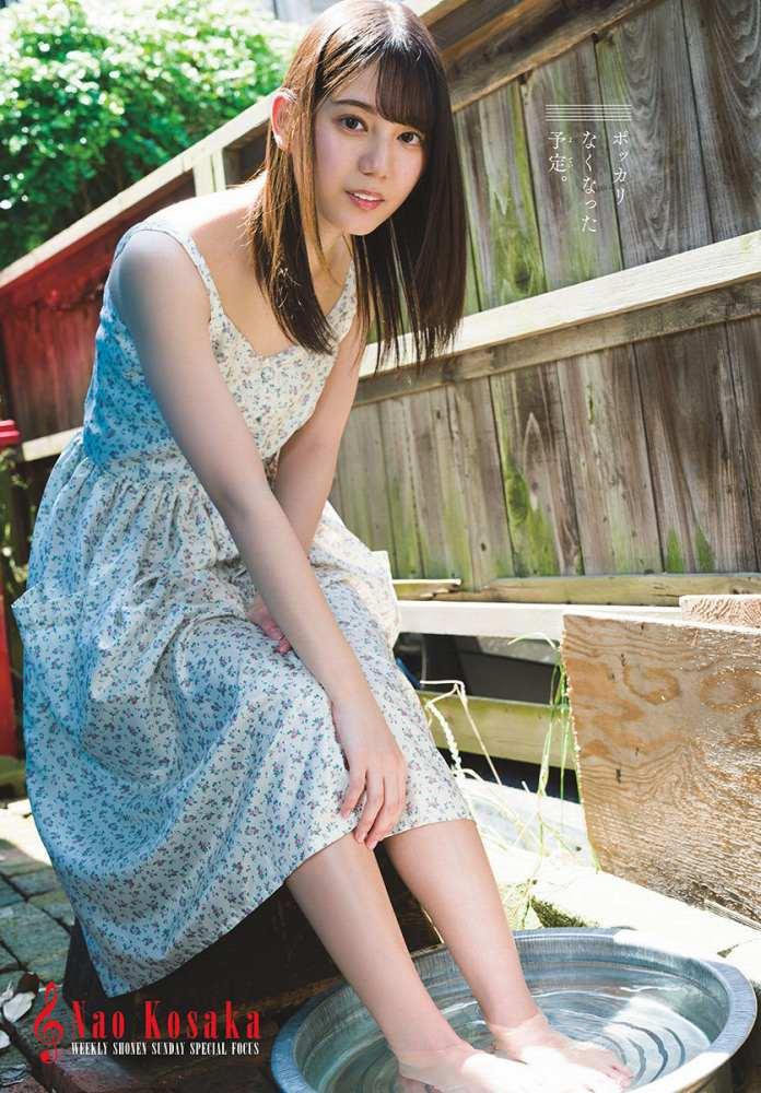 【小坂菜緒キャプ画像】日向坂46美少女アイドルのめっちゃ可愛い顔アップ! 70
