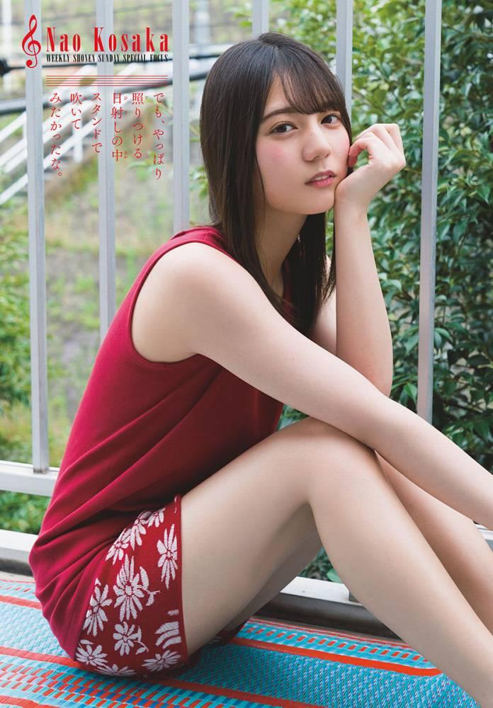 【小坂菜緒キャプ画像】日向坂46美少女アイドルのめっちゃ可愛い顔アップ! 71