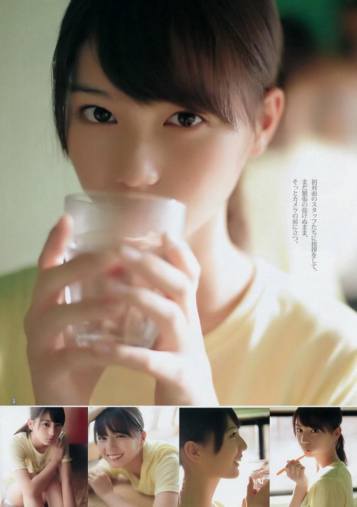 【小坂菜緒キャプ画像】日向坂46美少女アイドルのめっちゃ可愛い顔アップ! 74