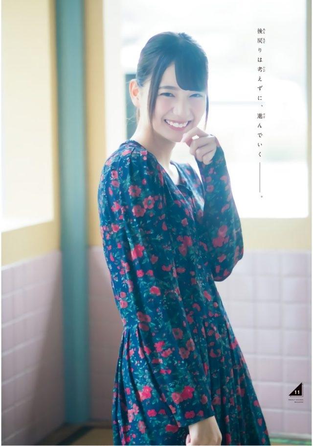 【小坂菜緒キャプ画像】日向坂46美少女アイドルのめっちゃ可愛い顔アップ! 80