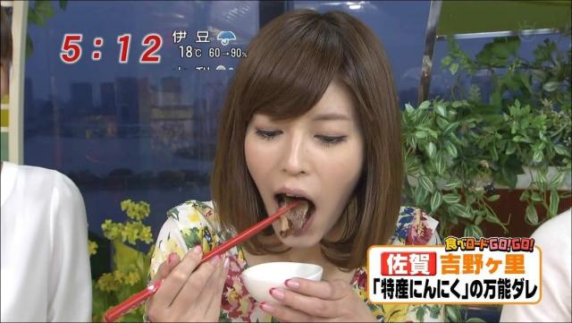 【女子アナキャプ画像】元NHKアナの神田愛花が恥ずかしい姿をお茶の間に!?