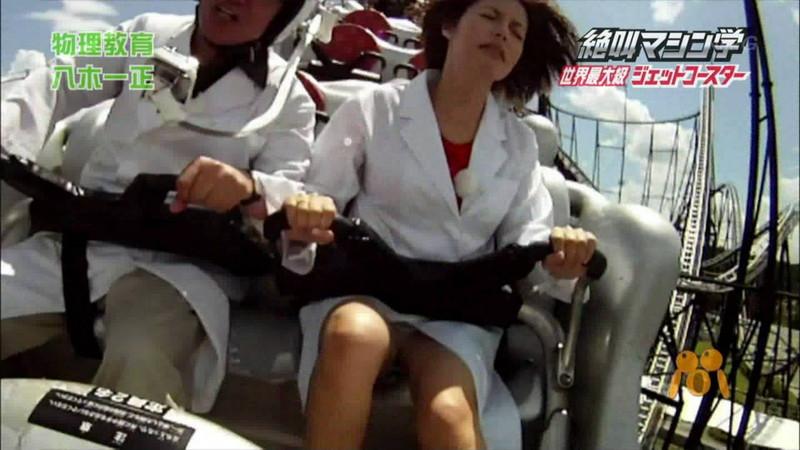 【女子アナキャプ画像】元NHKアナの神田愛花が恥ずかしい姿をお茶の間に!? 06