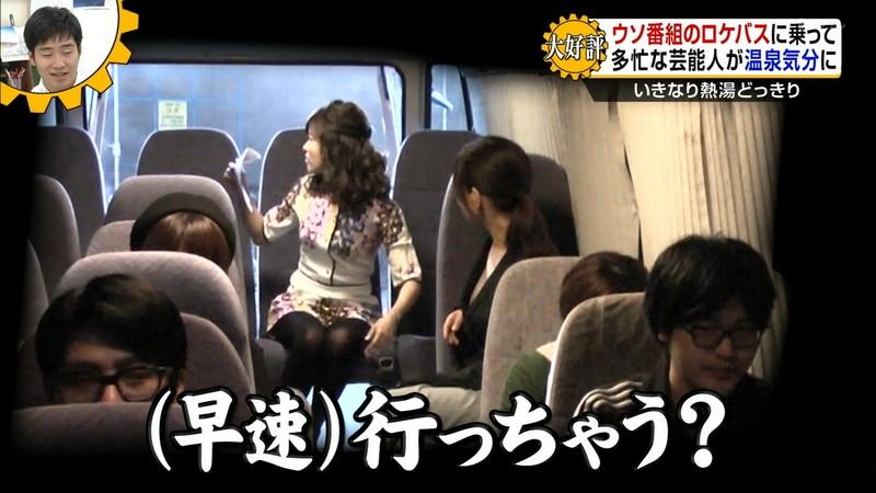 【女子アナキャプ画像】元NHKアナの神田愛花が恥ずかしい姿をお茶の間に!? 12