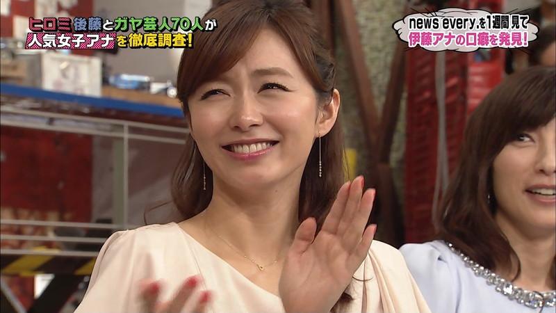 【女子アナキャプ画像】元NHKアナの神田愛花が恥ずかしい姿をお茶の間に!? 27