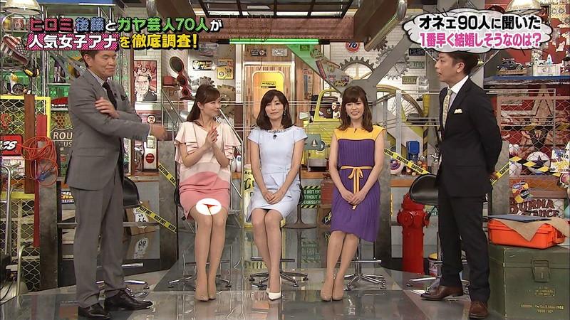【女子アナキャプ画像】元NHKアナの神田愛花が恥ずかしい姿をお茶の間に!? 29