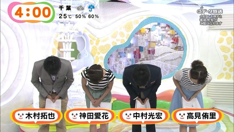 【女子アナキャプ画像】元NHKアナの神田愛花が恥ずかしい姿をお茶の間に!? 57