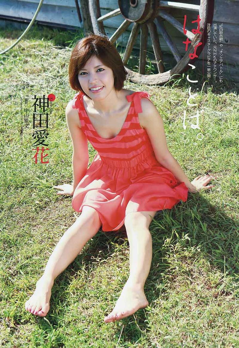 【女子アナキャプ画像】元NHKアナの神田愛花が恥ずかしい姿をお茶の間に!? 76