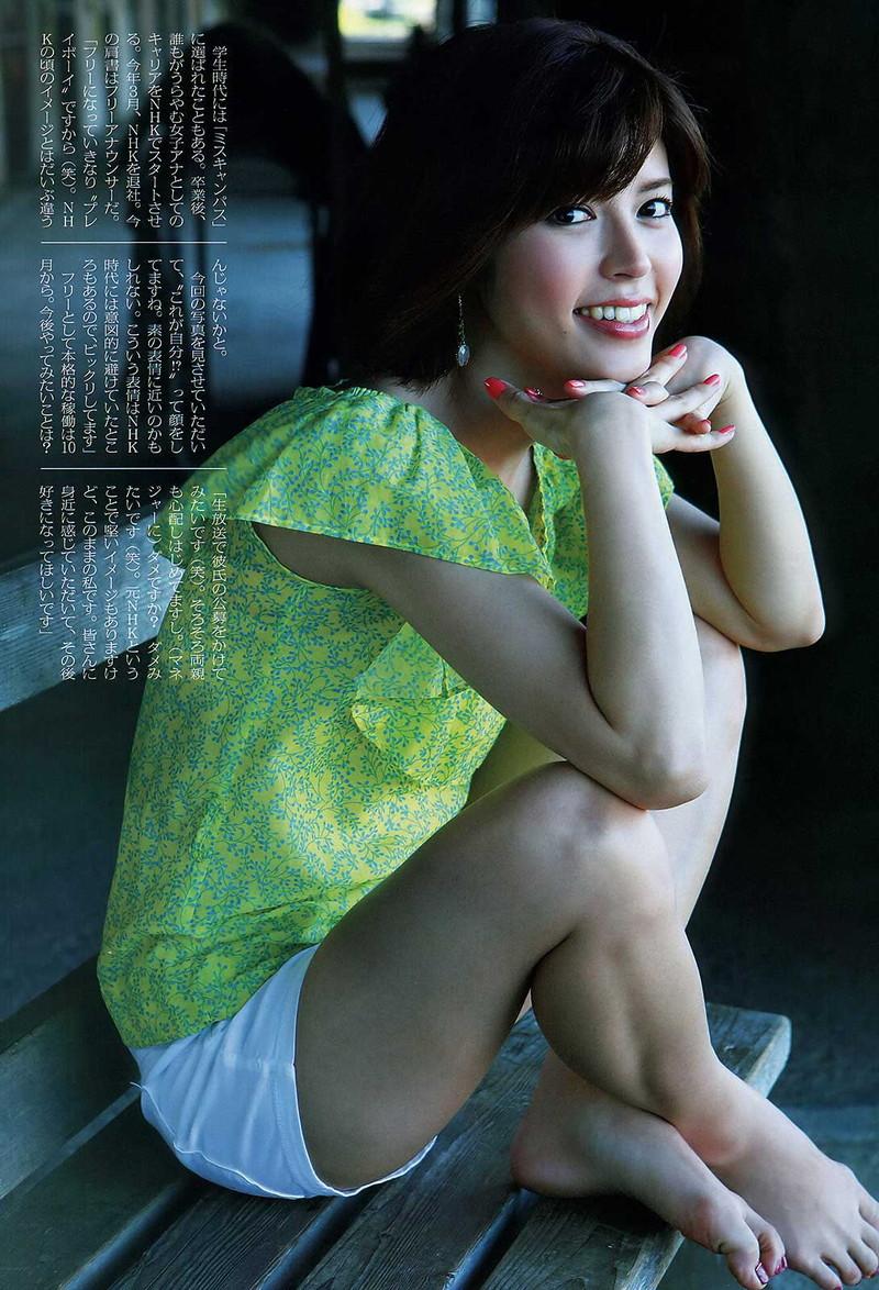 【女子アナキャプ画像】元NHKアナの神田愛花が恥ずかしい姿をお茶の間に!? 78