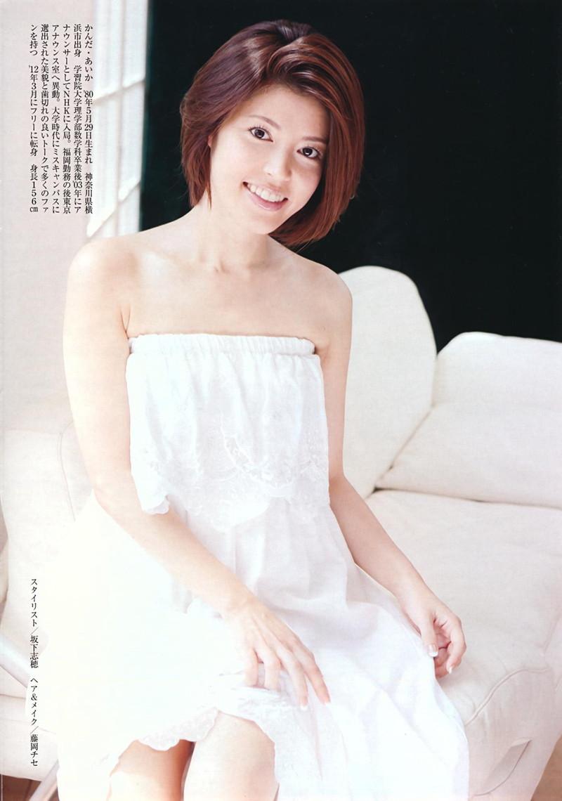 【女子アナキャプ画像】元NHKアナの神田愛花が恥ずかしい姿をお茶の間に!? 80