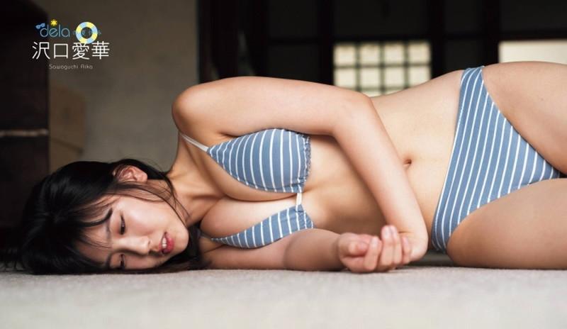 【沢口愛華グラビア画像】まだまだ現役女子高生のFカップ美少女グラドル 20