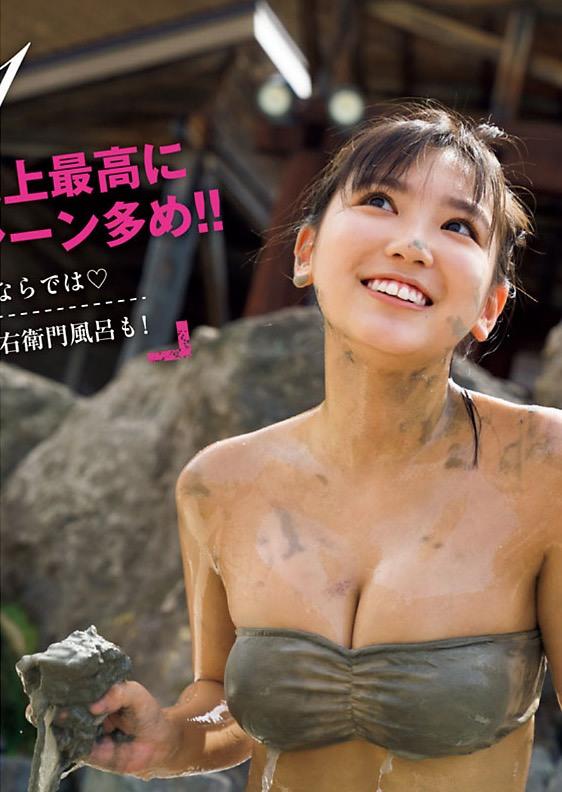 【沢口愛華グラビア画像】まだまだ現役女子高生のFカップ美少女グラドル 68