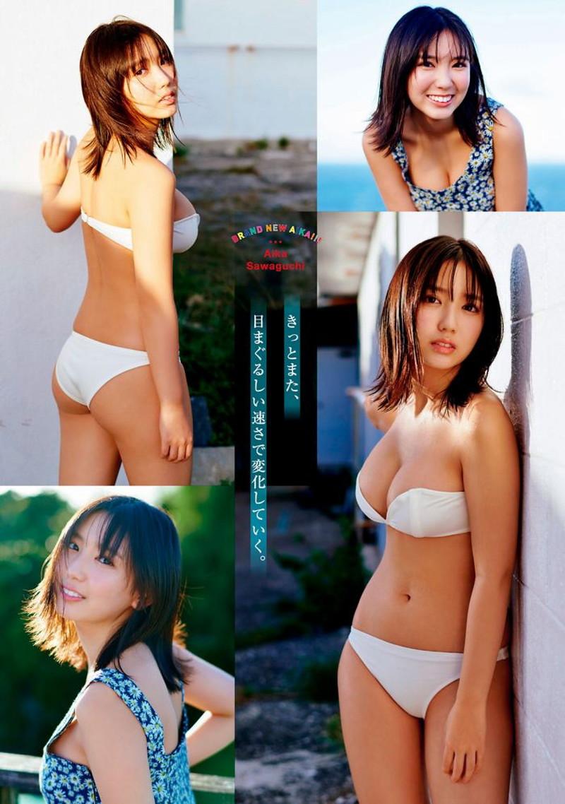 【沢口愛華グラビア画像】まだまだ現役女子高生のFカップ美少女グラドル 80