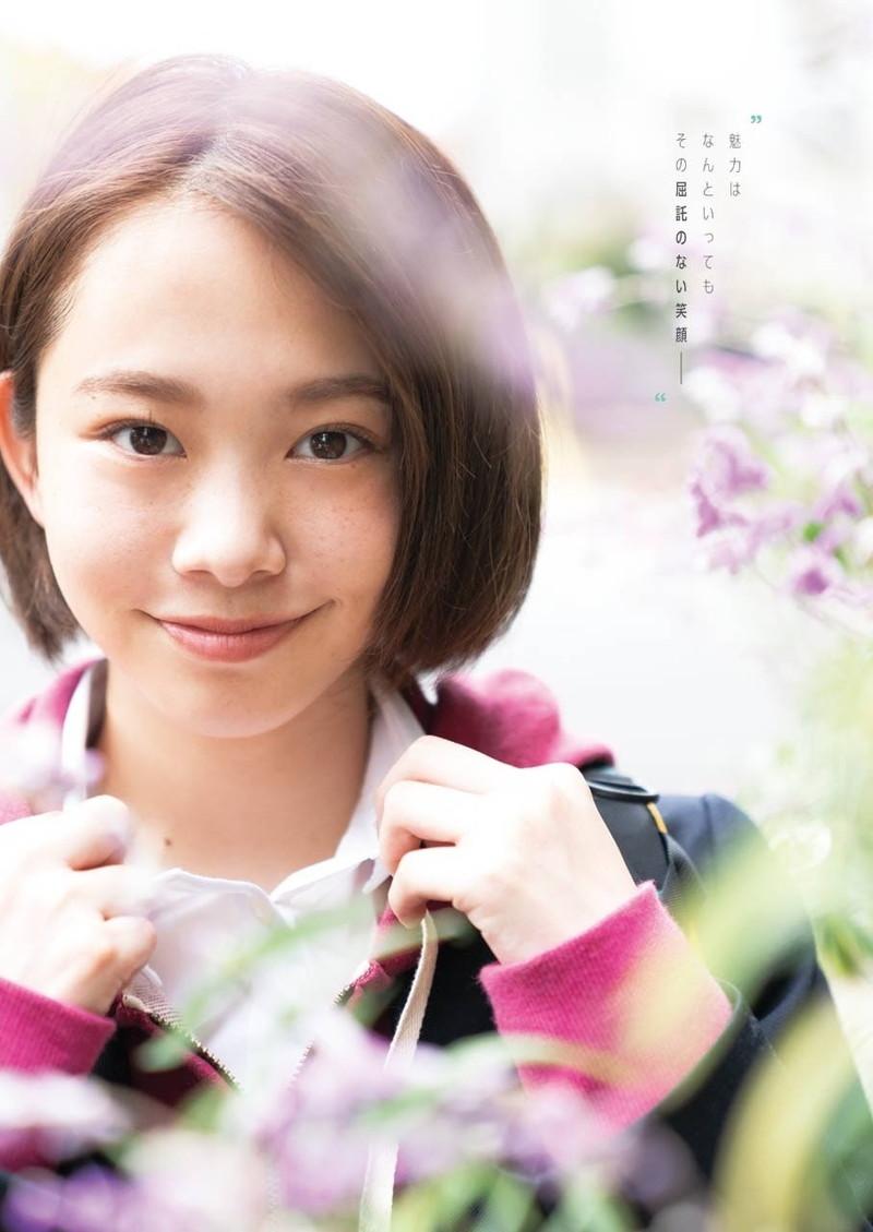 【新田あゆなグラビア画像】ショートカットが似合って可愛いミスコン美少女 18