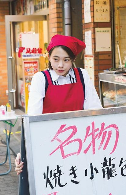 【新田あゆなグラビア画像】ショートカットが似合って可愛いミスコン美少女 42