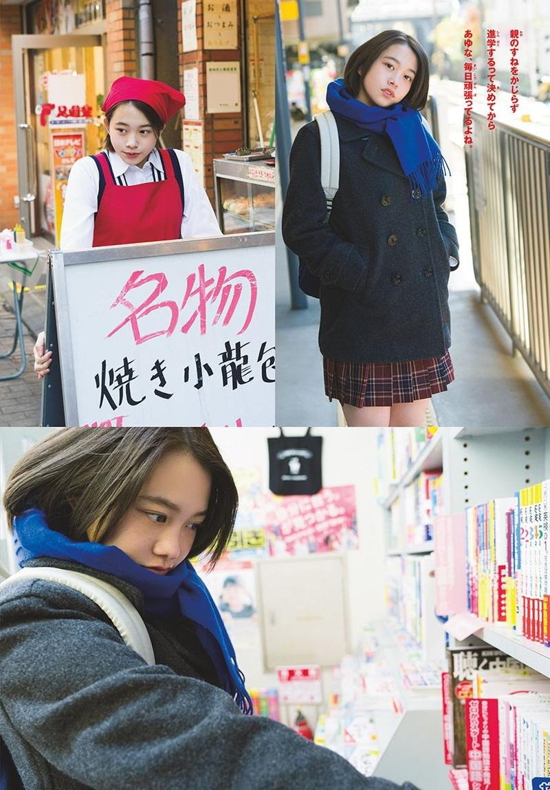 【新田あゆなグラビア画像】ショートカットが似合って可愛いミスコン美少女 54