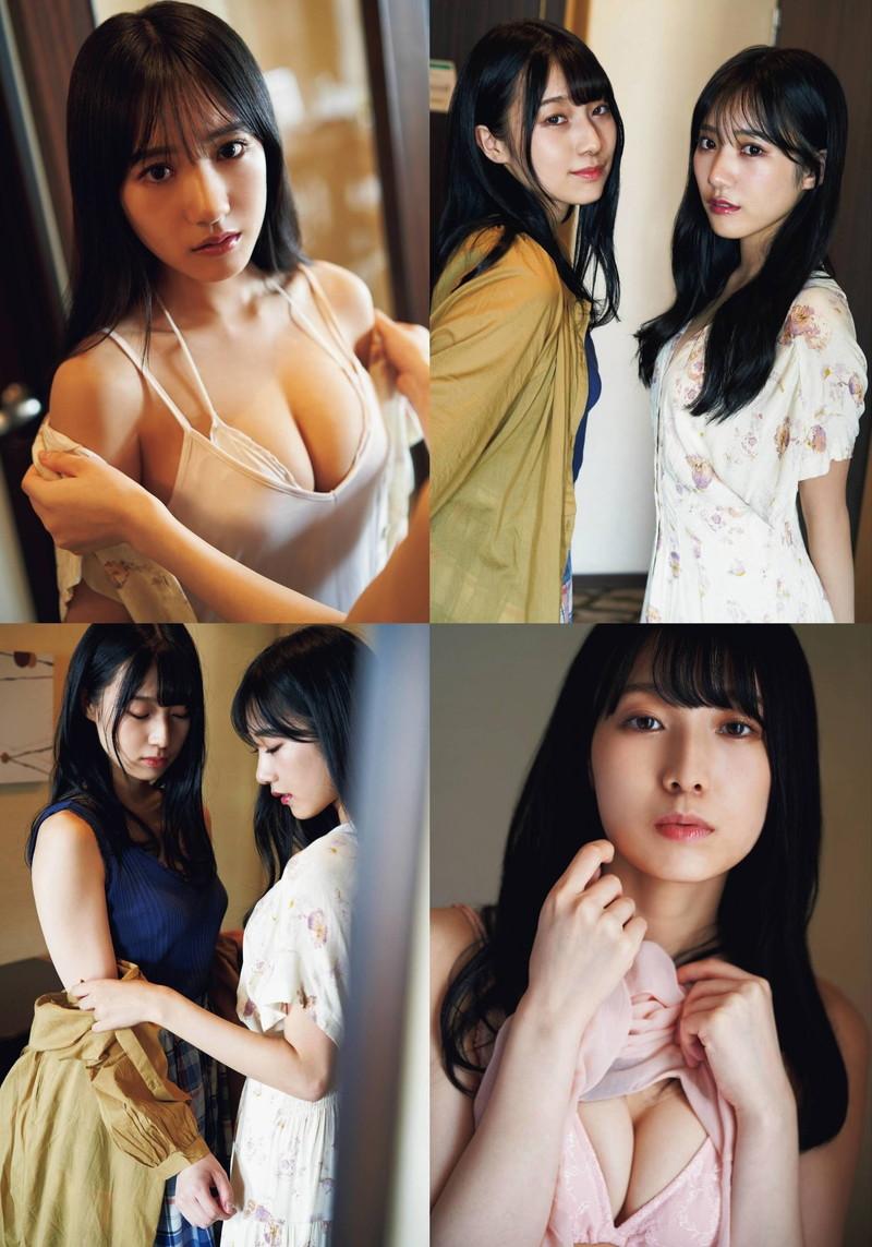 【安部若菜グラビア画像】NMB48アイドルの可愛くてちょっとエッチな写真 35
