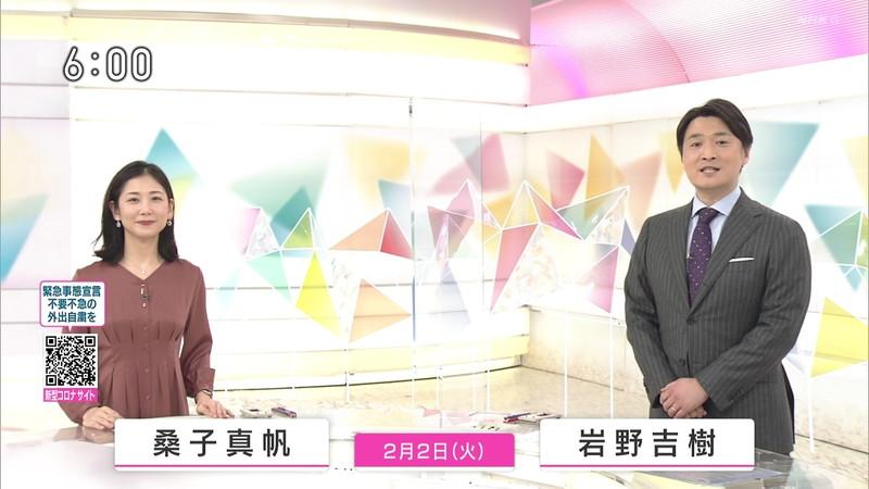 【桑子真帆キャプ画像】意外とオッパイが大きいNHK女子アナウンサーw 03