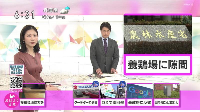 【桑子真帆キャプ画像】意外とオッパイが大きいNHK女子アナウンサーw 09