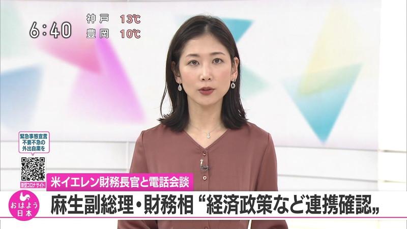 【桑子真帆キャプ画像】意外とオッパイが大きいNHK女子アナウンサーw 10