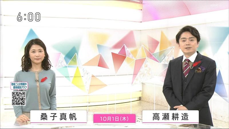 【桑子真帆キャプ画像】意外とオッパイが大きいNHK女子アナウンサーw 14