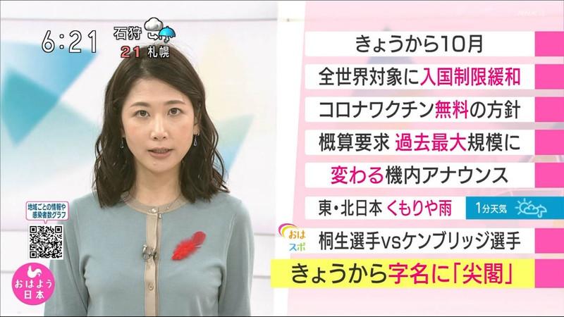 【桑子真帆キャプ画像】意外とオッパイが大きいNHK女子アナウンサーw 16