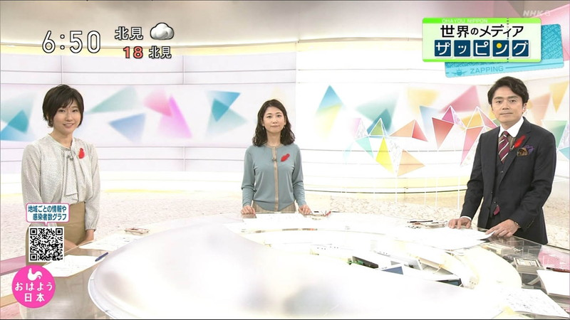 【桑子真帆キャプ画像】意外とオッパイが大きいNHK女子アナウンサーw 21