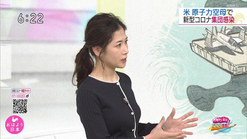 【桑子真帆キャプ画像】意外とオッパイが大きいNHK女子アナウンサーw 38