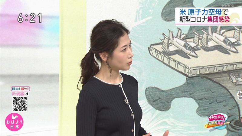 【桑子真帆キャプ画像】意外とオッパイが大きいNHK女子アナウンサーw 39