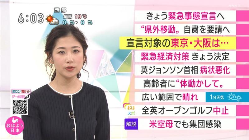 【桑子真帆キャプ画像】意外とオッパイが大きいNHK女子アナウンサーw 40