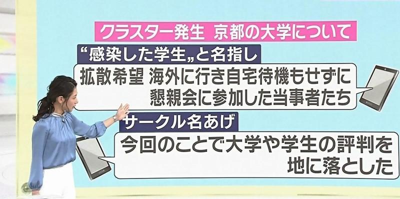 【桑子真帆キャプ画像】意外とオッパイが大きいNHK女子アナウンサーw 41