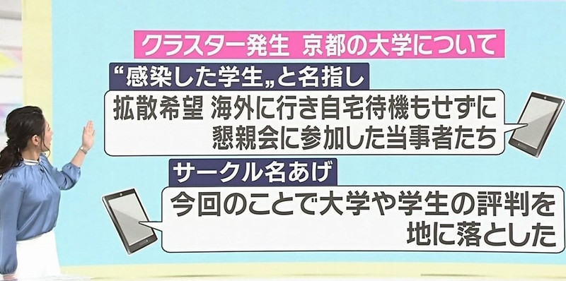 【桑子真帆キャプ画像】意外とオッパイが大きいNHK女子アナウンサーw 44