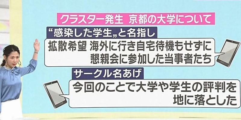 【桑子真帆キャプ画像】意外とオッパイが大きいNHK女子アナウンサーw 45