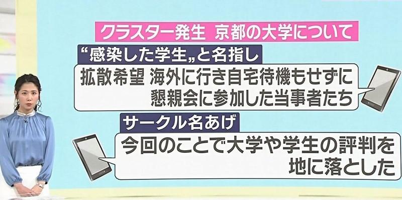 【桑子真帆キャプ画像】意外とオッパイが大きいNHK女子アナウンサーw 46