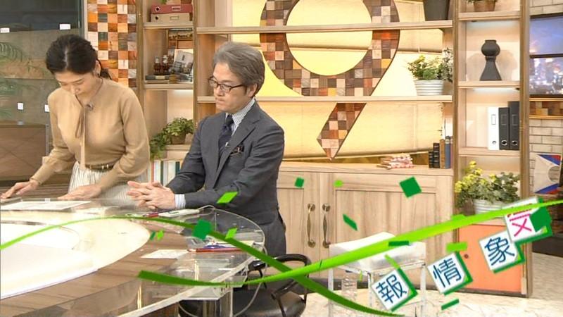 【桑子真帆キャプ画像】意外とオッパイが大きいNHK女子アナウンサーw 48
