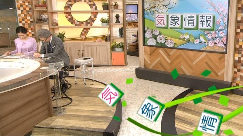 【桑子真帆キャプ画像】意外とオッパイが大きいNHK女子アナウンサーw 54